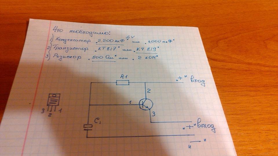 Схема для электриков.
