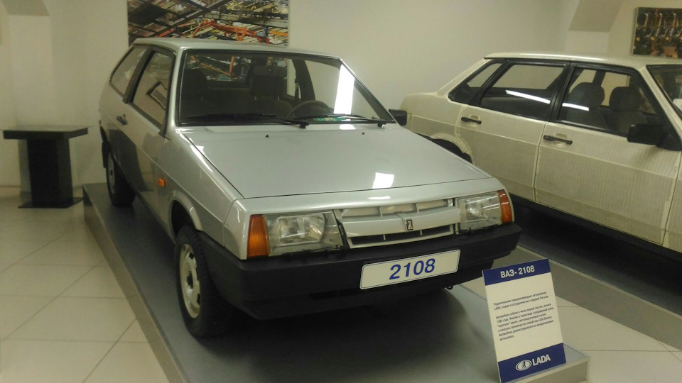 4311e1s 960 - Фото завода автоваз в тольятти