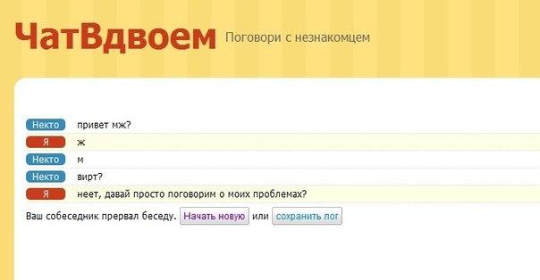 virt-dialogi-v-internete-natalya-vodyanova-erotika