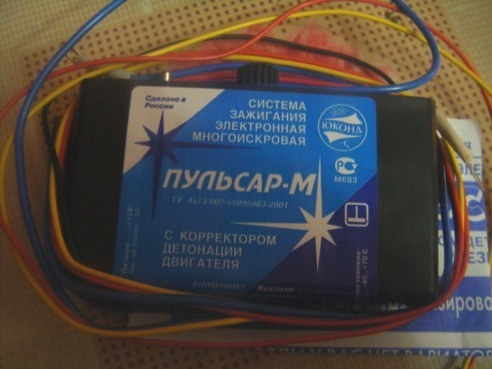 """октан коректор """"Пульсар-М3"""""""