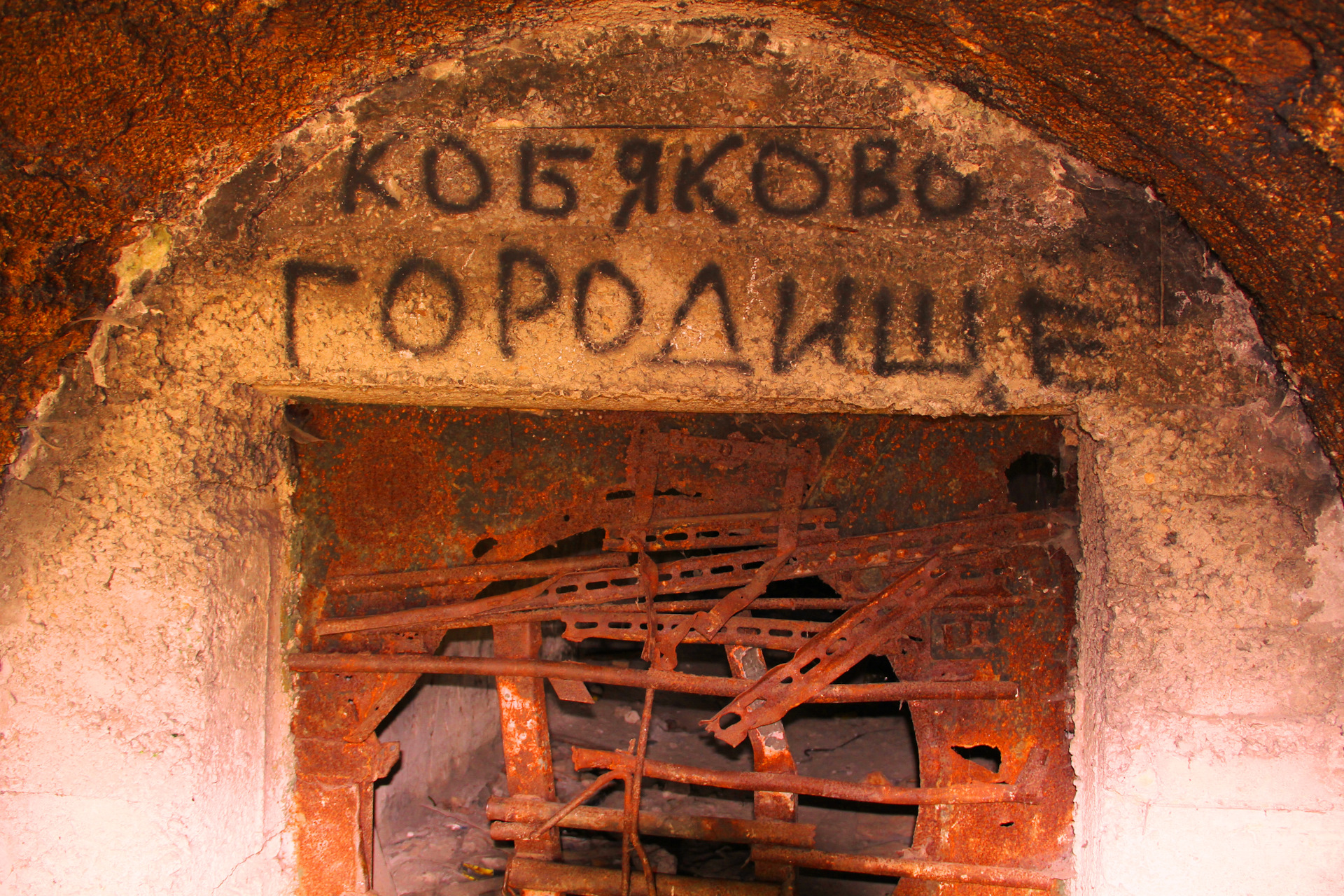 Интим карта москвы новопеределкино котором