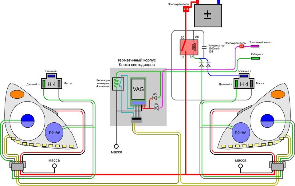 Схема электрики подключения