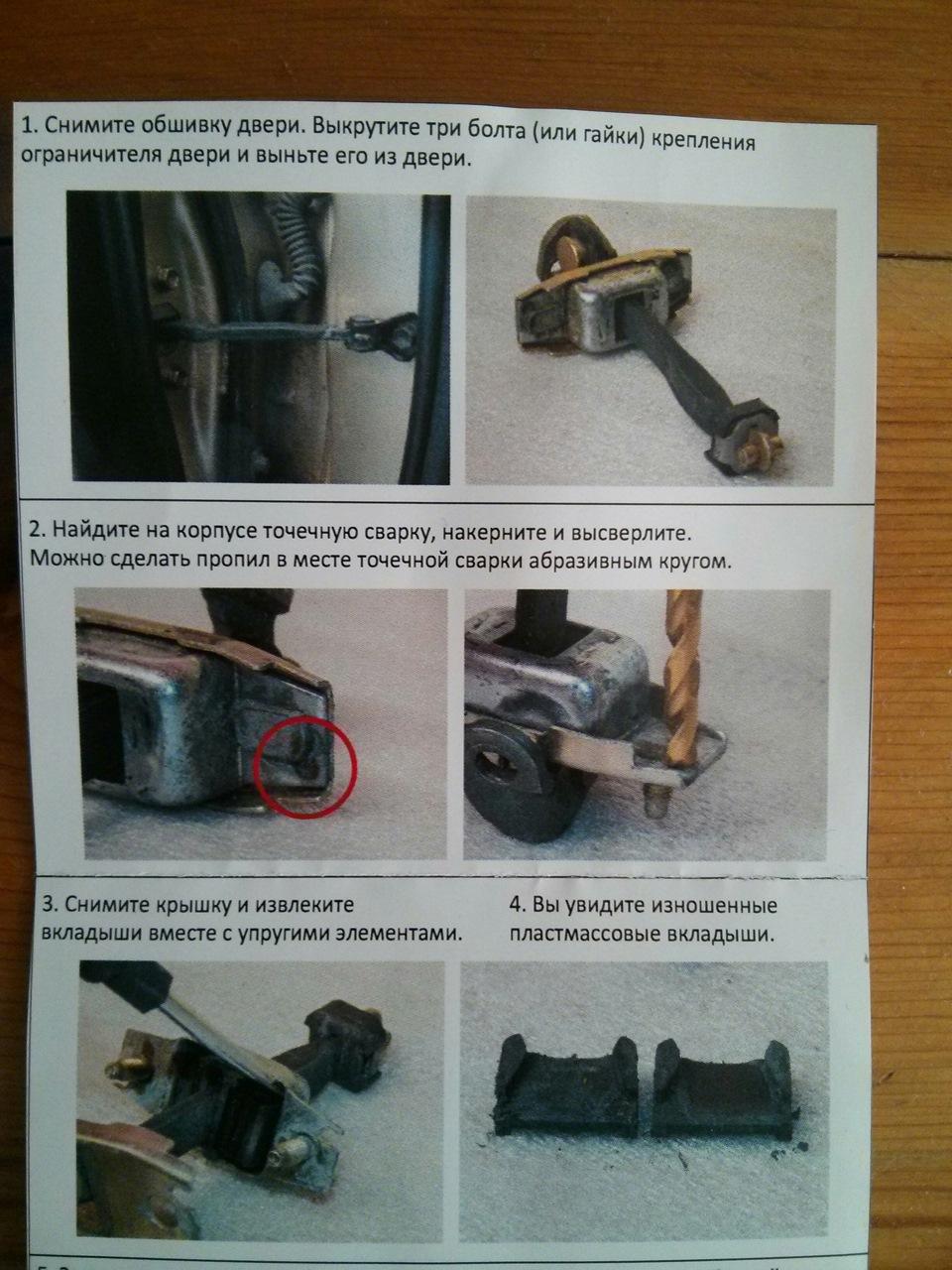 инструкция тойота камри 40