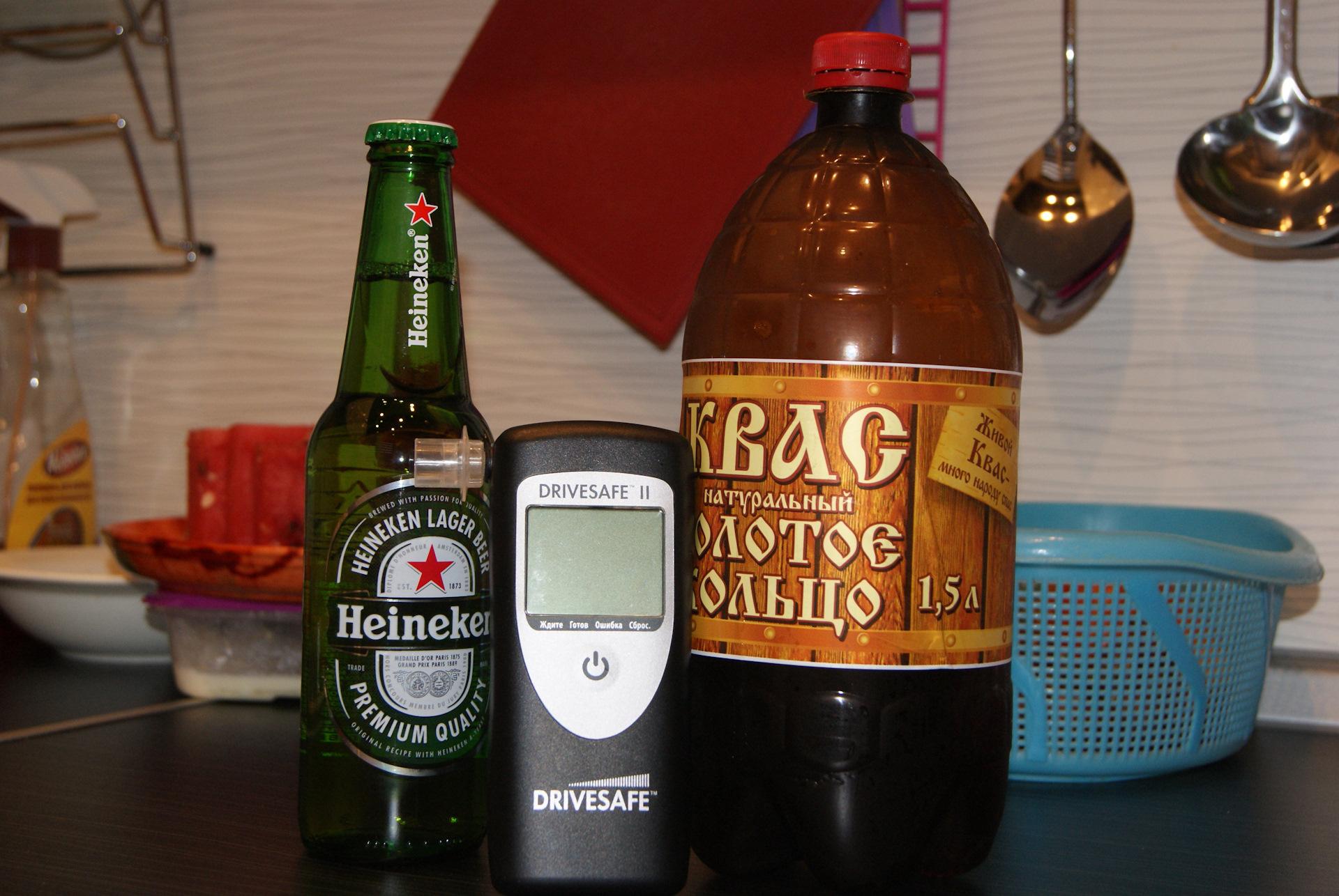 Покажет ли анализ крови пиво Прививочная карта 063 у Внуково