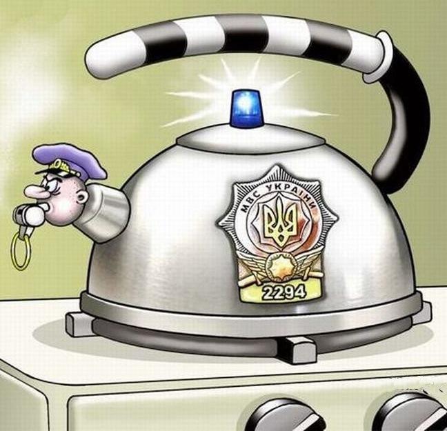 Картинка смешная чайник кипит