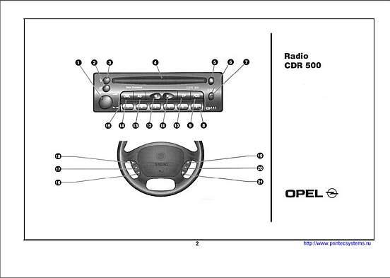 магнитола cdr 500 инструкция