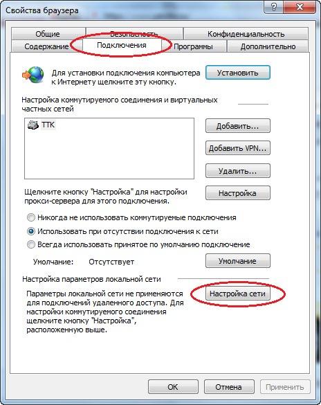 Тор свойства браузера hyrda какой тор браузер работает hydraruzxpnew4af