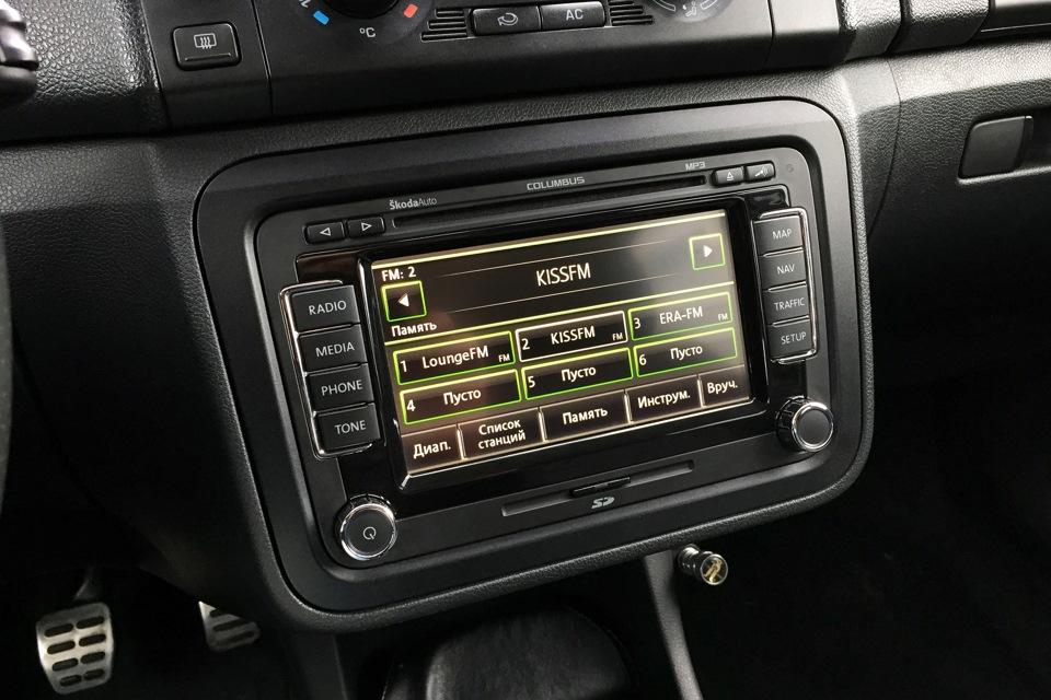 радио на skoda fabia