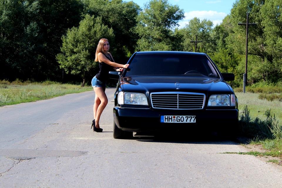 Поздравления жене на татарском