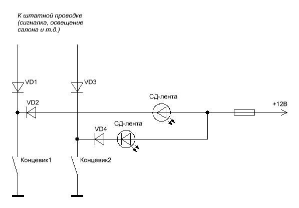 ford focus схема штатной сигналки: