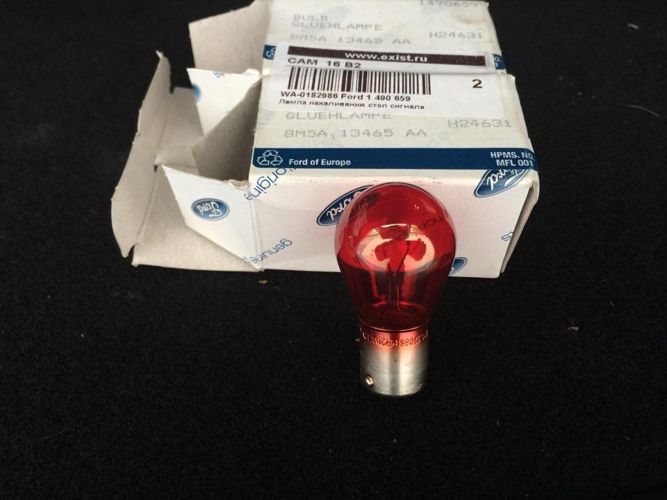 старые красная лампочка в стоп сигнал Выделения груди время