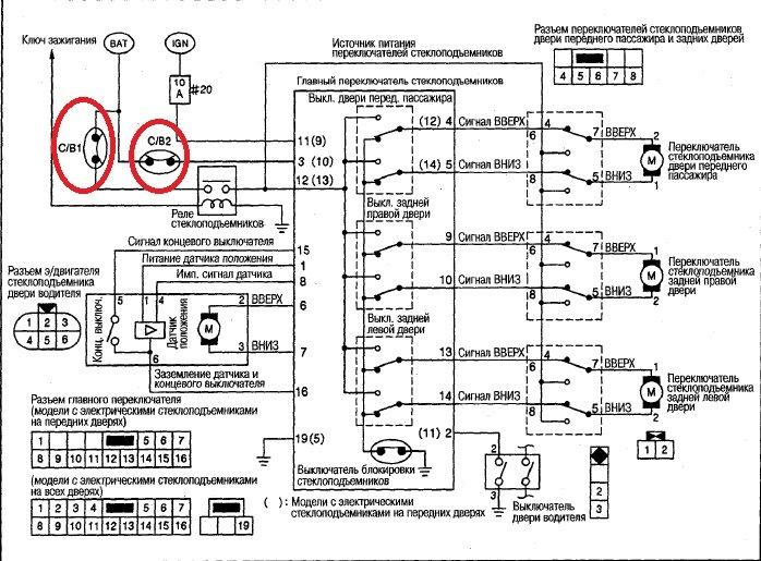 схема электрики nissan ad