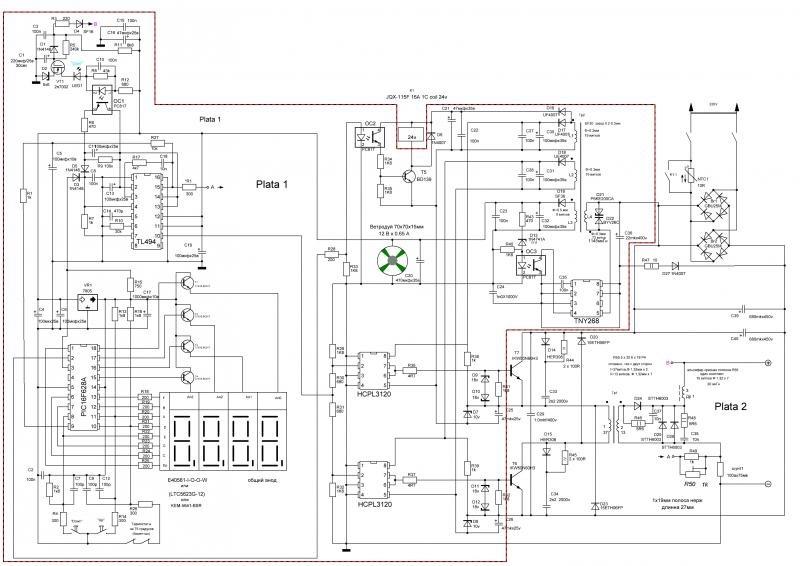 Принципиальная электронная схема сварочного инвертор in