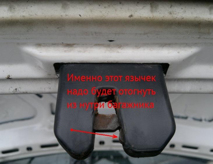 Ремонт замка багажника Passat