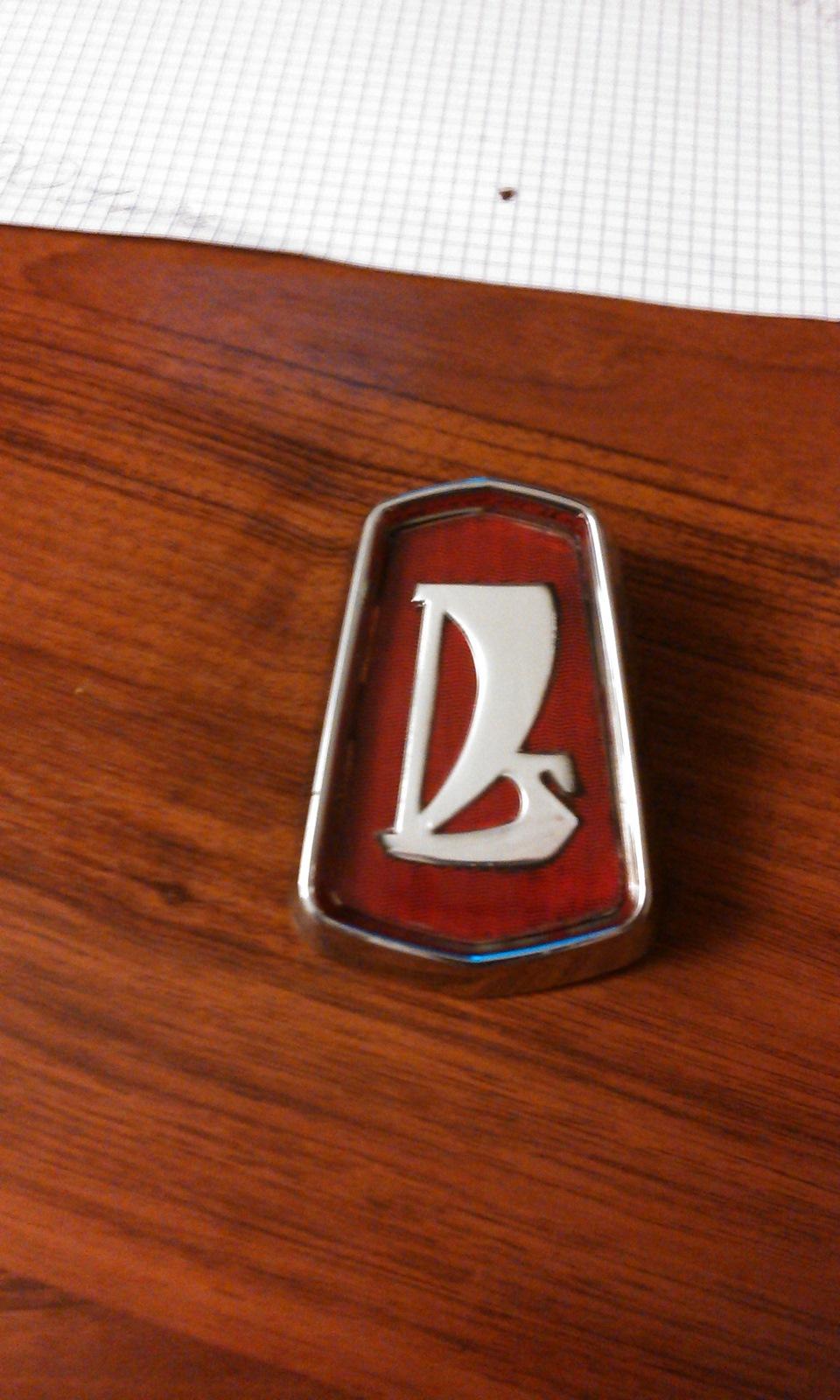 Красный значок, бесплатные фото, обои ...: pictures11.ru/krasnyj-znachok.html