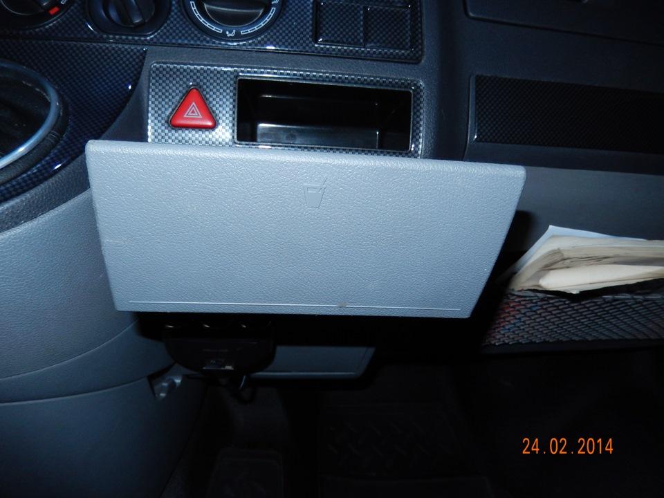Подстаканник транспортер т5 передние сиденья на фольксваген транспортер