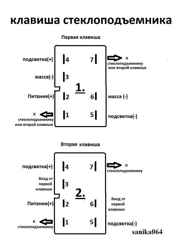 стеклоподъемника brevet схема подключения