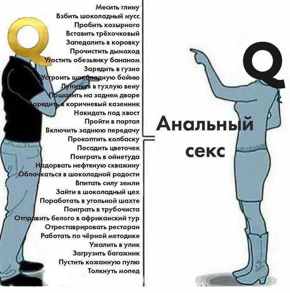devushku-analniy-seks-vzriv-dimohoda-devushek-smotret