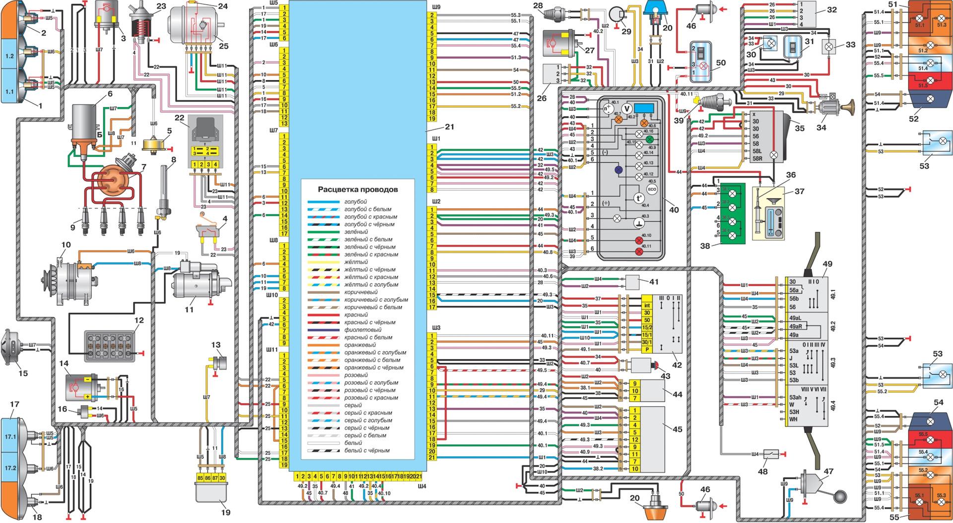 Бесконтактное зажигание иж 2126 схема