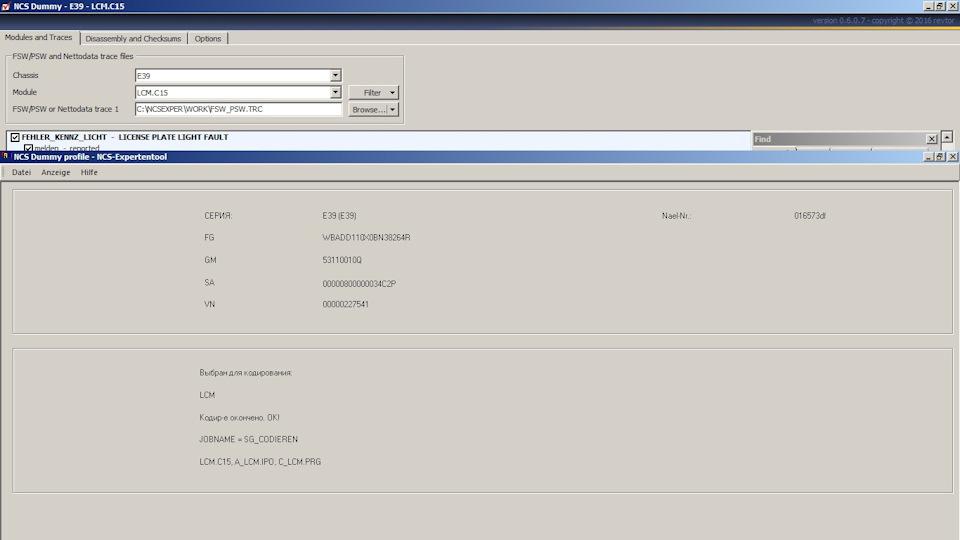 inpa 5 0 2 ncs expert manual rh youlitesoft bitballoon com NCS Expert Interface ncs expert user manual