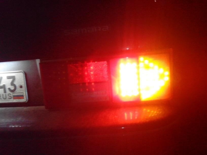 2114 светодиодные фонари своими руками