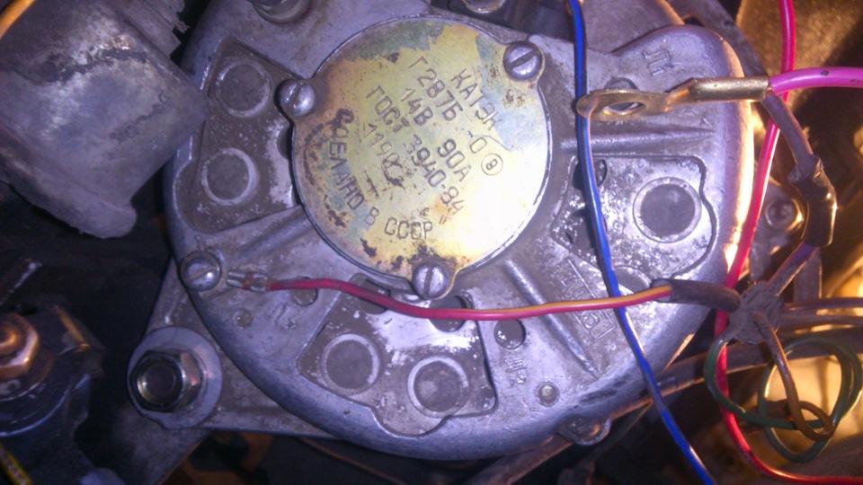 Установил генератор Г-287Б 90