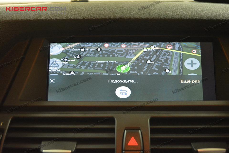 К примеру, Яндекс-навигатор с голосовым управлением.