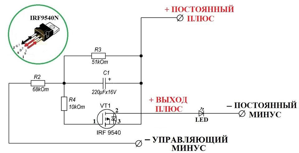 Схема мягкого поджига