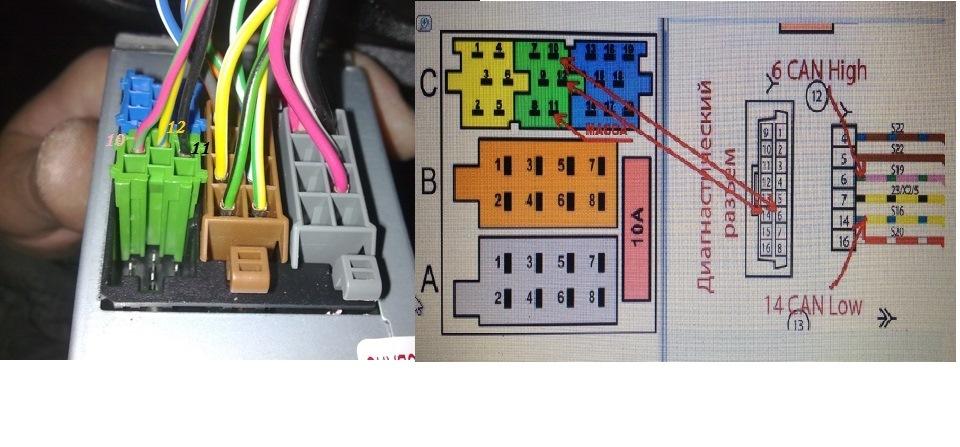 Схема установки магнитолы на приору