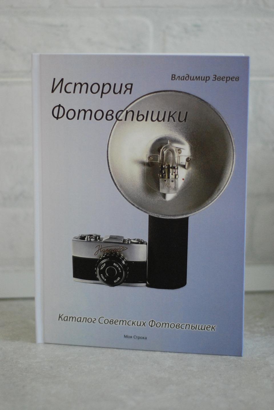 45fad6ds-960.jpg