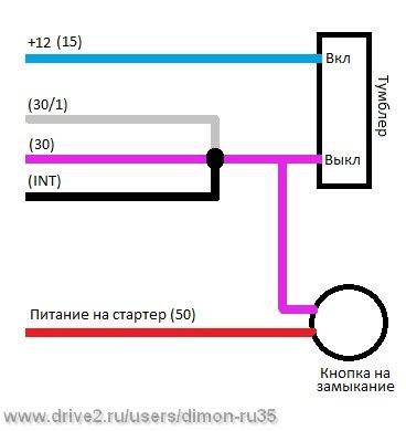 Как сделать систему 2.1