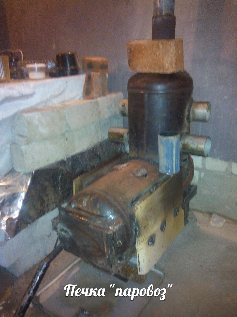 Печка паровоз устройство фото