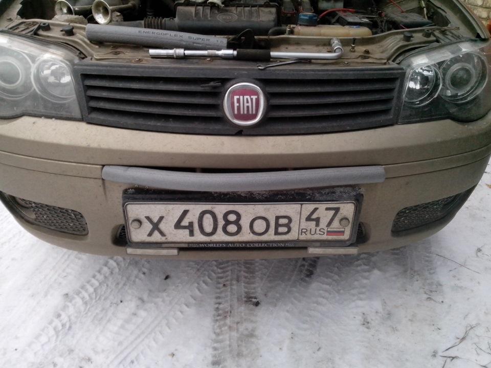 не запускается зимой двигатель фиат альбеа
