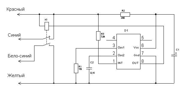 Схема реле 724.3777-01