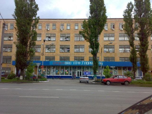 Город шахты ростовской области отзывы