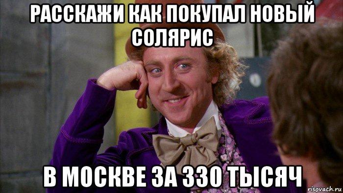 Макс дисконт автосалон москва сайт автоломбарды в краснодаре 24 часа
