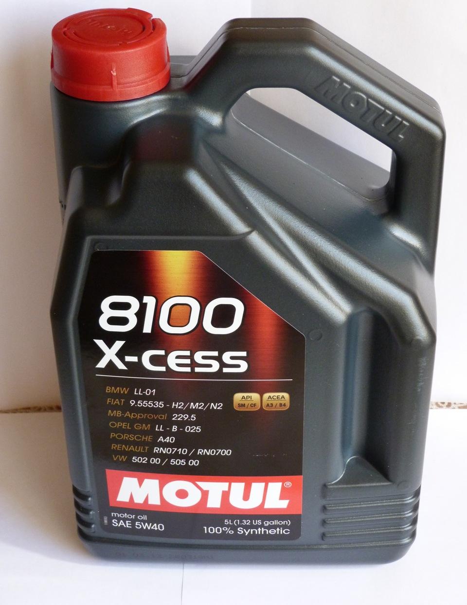 Моторное масло mobil » Суперактиватор