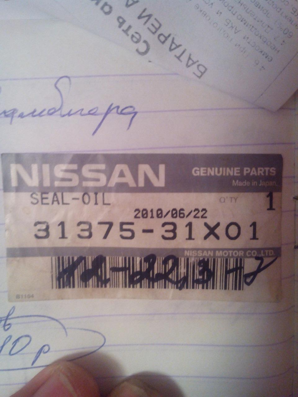 nissan sunny y10 мажета сальник