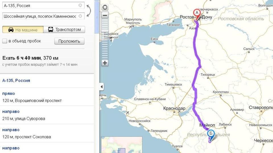 женское такси маршрут на машине от красноярска до витязево аджики ткемали