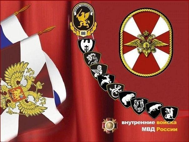 поздравительные открытки с днем внутренних войск других