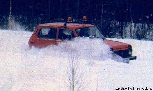 Как нива едет по снегу