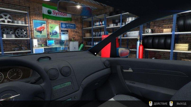 Скачать эмулятор игрового автомата novomatic gaminator