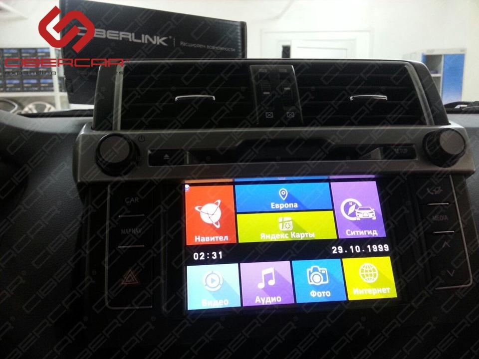 Рабочий стол VI-NAVI PROFESSIONAL, мы реализовали все в стиле Windows, так как операционная система, на базе которой работает VI-NAVI - это Windows CE.