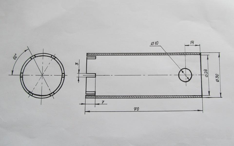 ключ для снятия клапана на лодку из пвх
