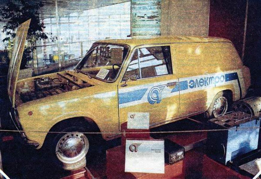2801 — экспонат выставки Автопром-84