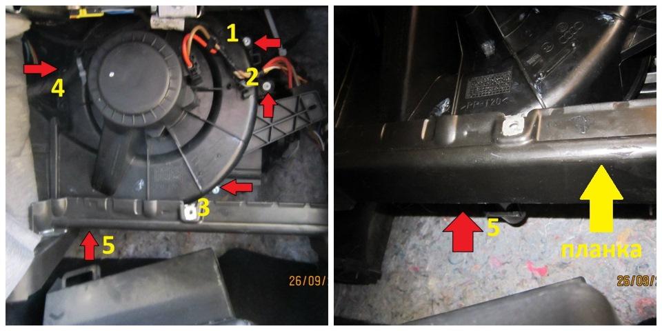 как снять двигатель отопителя на фольксвагене поло