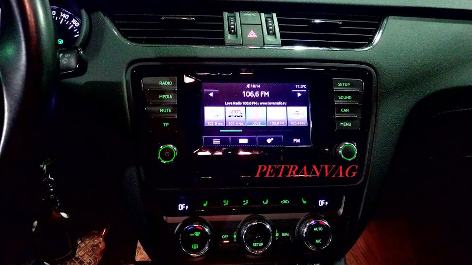 navigation activation skoda columbus mib2,5 — petranvagservice on drive2