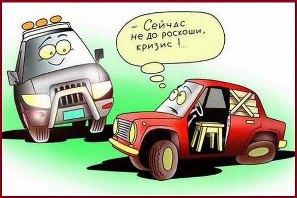 Новому году, смешные рисунки про автомобили