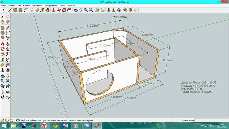 Короб для сабвуфера своими руками: чертежи, схемы, фото и 96