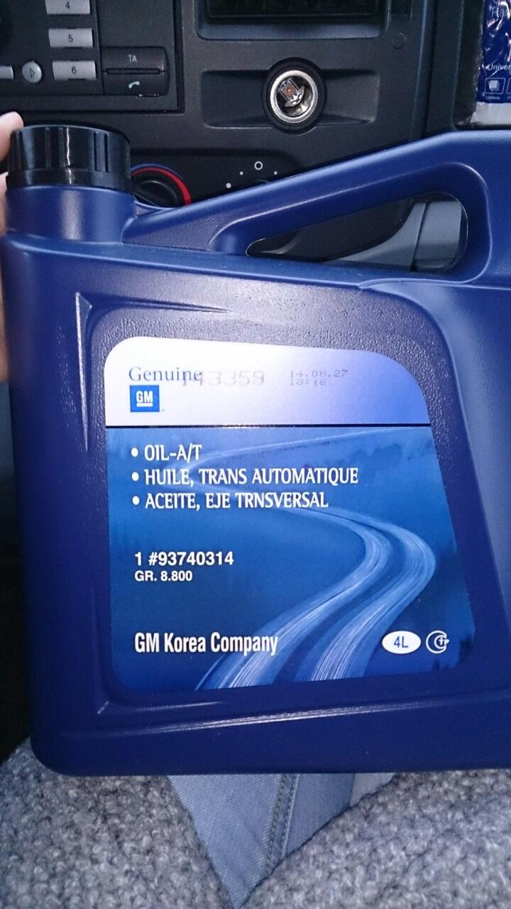 chevrolet evanda замена масла в коробке автомат